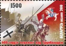 [The 600th Anniversary of Victory in the Battle of Grunwald, type ACD]