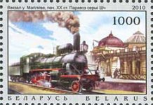 [Locomotives and Railway Stations, type ACM]