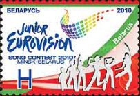 [Junior Eurovision Song Contest - Minsk, Belarus, type ADG]