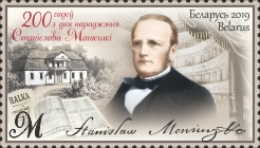 [The 200th Anniversary of the Birth of Stanislaw Moniuszko, 1819-1872, Typ AYX]