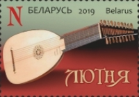 [Traditional Belarusian Musical Instruments, Typ AZI]