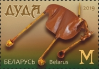 [Traditional Belarusian Musical Instruments, Typ AZJ]
