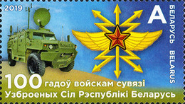 [The 100th Anniversary of Signal Corps of the Armed Forces of the Republic of Belarus, Typ AZM]