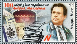 [The 100th Anniversary of the Birth of Andrei Makayonak, 1920-1982, Typ BAF]