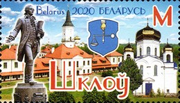 [Towns of Belarus - Shklow, type BAW]