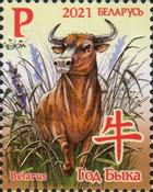 [Chinese New Year - Year of the Ox, type BCU]