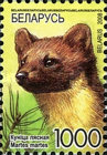 [Definitive Issue - Wild Animals, type YF]