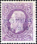 [No.5 & 11 Surcharged and Overprinted