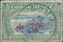 [Red Cross - Not Issued Stamps Overprinted, Typ AF1]