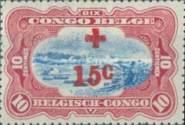 [Red Cross - Not Issued Stamps Overprinted, Typ AG1]