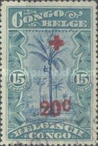 [Red Cross - Not Issued Stamps Overprinted, Typ AH1]
