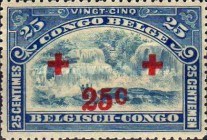 [Red Cross - Not Issued Stamps Overprinted, Typ AI1]