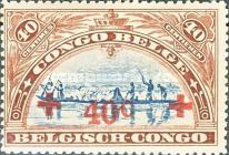 [Red Cross - Not Issued Stamps Overprinted, Typ AJ1]