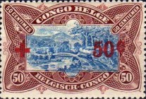 [Red Cross - Not Issued Stamps Overprinted, Typ AK1]
