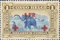 [Red Cross - Not Issued Stamps Overprinted, Typ AL1]