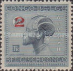 [Stamps of 1925-1928 Surcharged, Typ AV6]