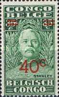 [Stamps of 1925-1928 Surcharged, Typ BG15]