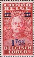 [Stamps of 1925-1928 Surcharged, Typ BG16]