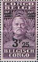 [Stamps of 1925-1928 Surcharged, Typ BG19]