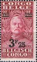 [Stamps of 1925-1928 Surcharged, Typ BG20]