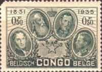 [The 50th Anniversary of Congo State, Typ CK]