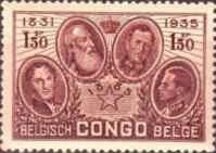 [The 50th Anniversary of Congo State, Typ CK2]