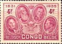 [The 50th Anniversary of Congo State, Typ CK5]