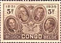 [The 50th Anniversary of Congo State, Typ CK6]