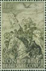 [The 50th Anniversary of Slave Liberation, Typ DO]