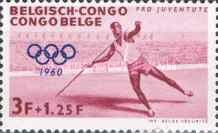 [Olympic Games- Rome 1960, Typ GL]