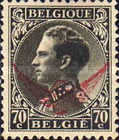 [Overprinted Postage Stamps, Typ A17]