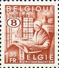 [Postage Stamps with B in Oval, Typ E]