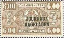 [As Previous Edition but without 1928 in Overprint, Typ B16]