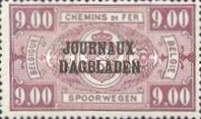 [As Previous Edition but without 1928 in Overprint, Typ B19]