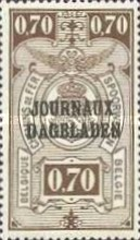 [As Previous Edition but without 1928 in Overprint, Typ B4]