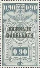 [As Previous Edition but without 1928 in Overprint, Typ B6]
