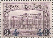 [No. 6 Overprinted New Value, Typ C]