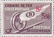 [Overprint on Unpublished Stamps, Typ H]