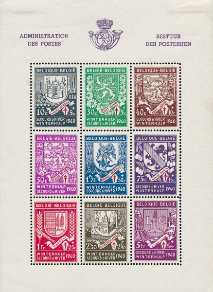 [Charity Stamps - Coat of Arms, Typ ]