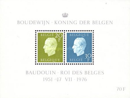[The 25th Anniversary of King Baudouins Regency, Typ ]