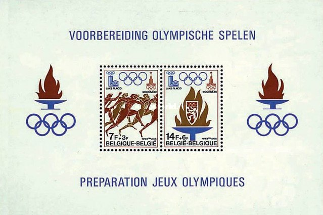 [Preperation to the Olympics, Typ ]