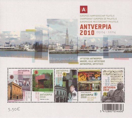 [European Philatelic Championship