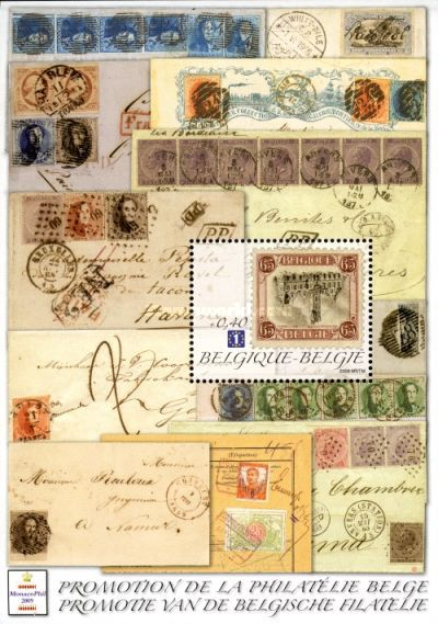 [Promotion of Philately - The Best of Belgium, Typ ]