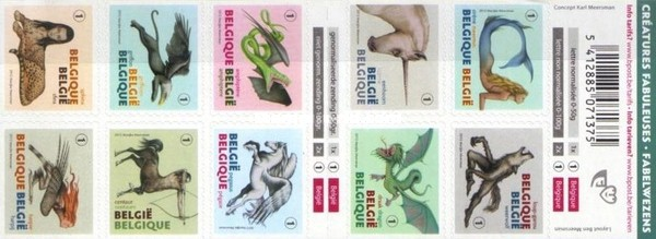 [Youth Philately - Self Adhesive Stamps, Typ ]