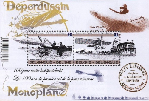 [The 100th Anniversary of the First Belgian Air Mail, Typ ]