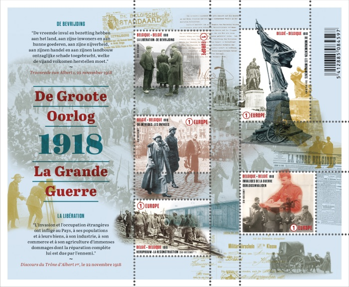 [The 100th nniversary of World War I - The Liberation, Typ ]