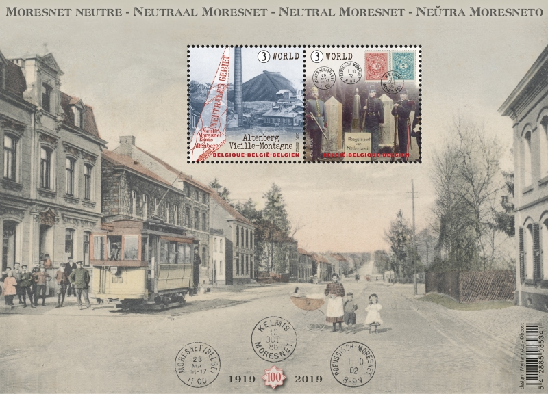 [The 100th Anniversary of the Return of Neutral Moresnet to Belgium, Typ ]