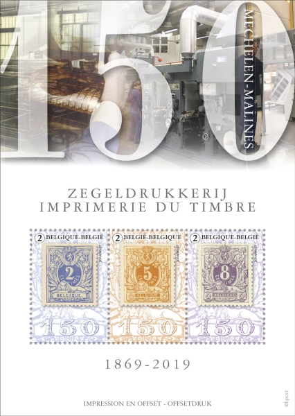 [The 150th Anniveresary of Stamp Printing in Mechelen, Typ ]