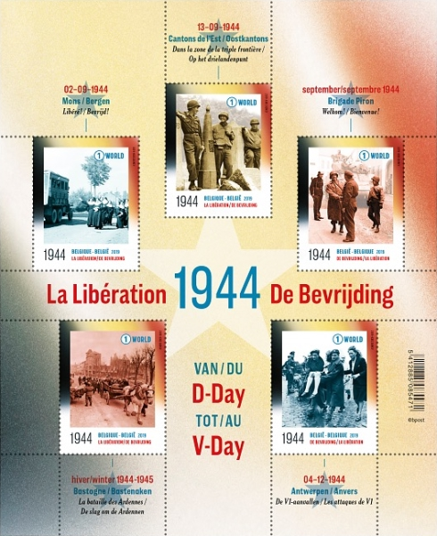 [World War II - The 75th Anniversary of the Liberation of Belgium, Typ ]