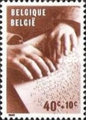 [Charity stamps, Typ AAZ]